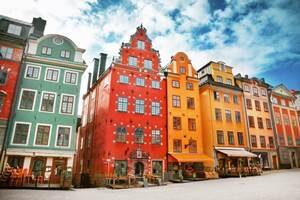 free tour old town stockholm